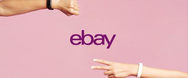 ebay pink